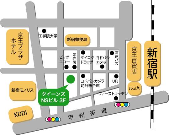 新宿整骨院へのアクセスマップ