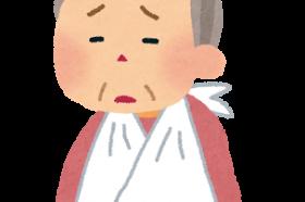 kossetsu_obaasan